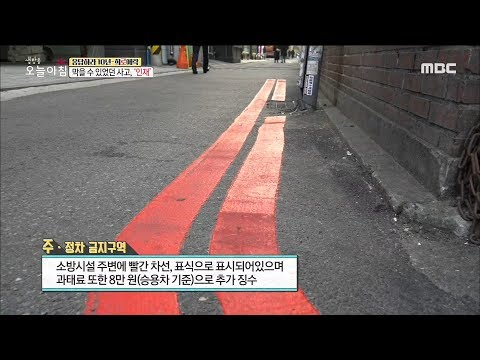 [INCIDENT] Accident of life, 생방송 오늘 아침 20191210
