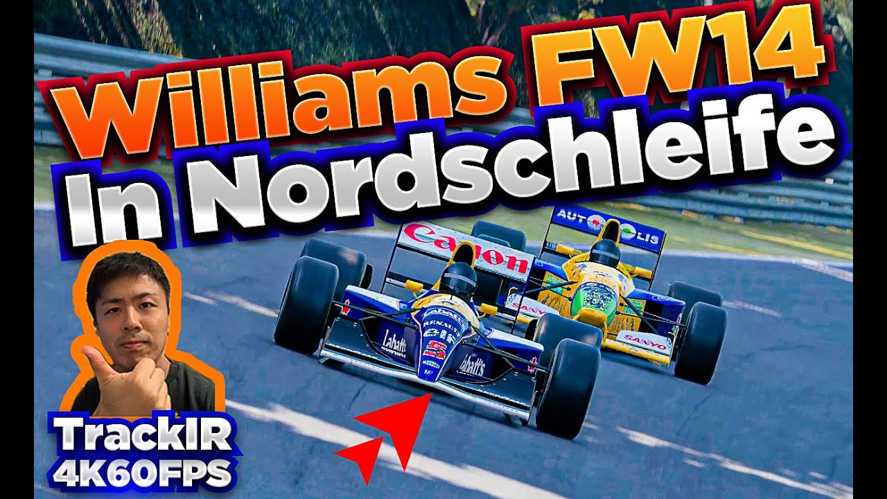 KenRacing: 1990s Formula 1 @Nordschleife!!! on AMS2