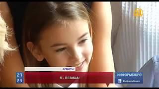 Данэлия Тулешова - интервью для 31 канала