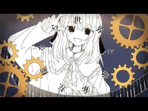 『マリオネット世に憚る』- 初音ミク(Marionettes grow apace / feat. MIKU)