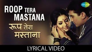 "Roop Tera Mastana With Lyrics |""रूप तेरा   - YouTube"