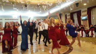 Танец друзей на свадьбе! Дастан&Светлана 13.02.2016!