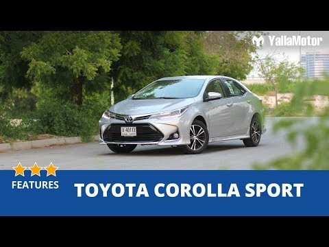 Toyota Oman - 2019 Toyota Models, Prices and Photos   YallaMotor