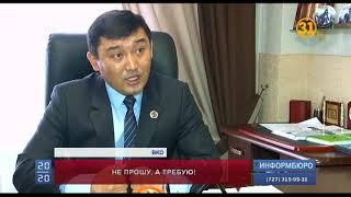 В ВКО разгорается конфликт между главами департамента юстиции и палаты судоисполнителей
