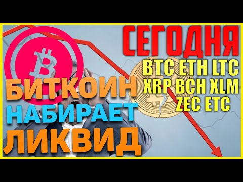 Локал биткоин ру