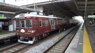 京とれいん!阪急6300系6354F快速特急 桂駅 Kyo-Train, Katsura Station