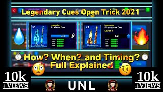 How to open legendary cue in 8 ball pool trick 🍻 2021 | Unlock 8 ball pool legendary cue trick | UNL