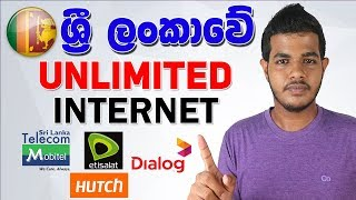 Best Unlimited Mobile Internet in Sri Lanka 🇱🇰