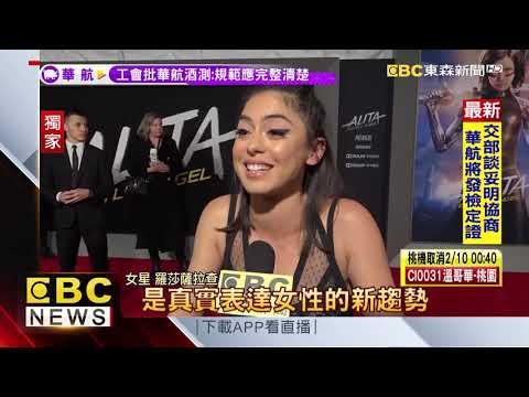新片《艾莉塔:戰鬥天使》 卡麥隆關心台灣票房