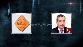 KHOJ Episode 62 | Crime Investigation Program | SATV