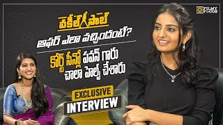 Actress Ananya Nagalla Exclusive Interview | Pawan Kalyan, Vakeel Saab, Venu Sriram