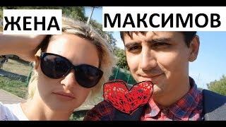 Макс Максимов С ЖЕНОЙ в океанариуме. РЫБЫ В УГАРЕ )))00