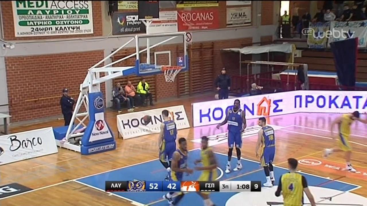 Basket League 2019-2020: ΛΑΥΡΙΟ – ΠΕΡΙΣΤΕΡΙ | HIGHLIGHTS | 01/02/2020 | ΕΡΤ