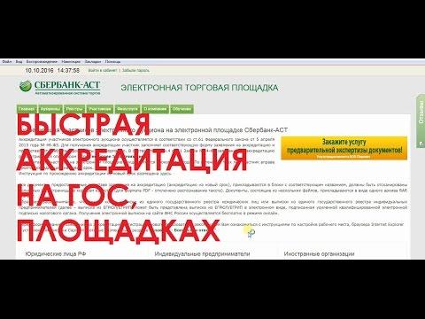 Форекс таблица онлайн