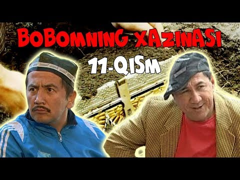 Bobomning xazinasi (o'zbek komediya serial) 11-qism | Бобомнинг хазинаси (комедия узбек сериал) (видео)