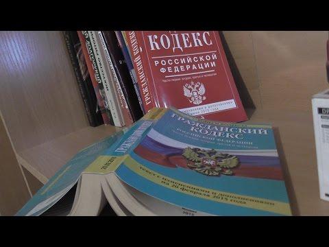 ГК РФ, Статья 69, Основные положения о полном товариществе, Гражданский Кодекс Российской Федерации