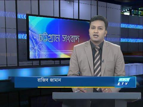 07 pm News || সন্ধ্যা ৭টার সংবাদ || 06 June 2020 || ETV News