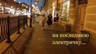 "Знакомство с квартетом ""Русский Бэнд"""