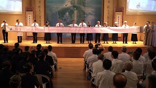 Firmly Establishing Tzu Chi's Dharma Lineage in Singapore