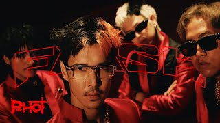 Flash - P-HOT ft. ROONY [Official MV]