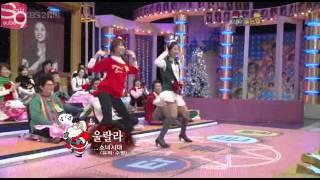 SNSD - SooRi dance Ooh La La~
