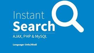 Instant Search Bar: Introduction Urdu/Hindi Part 1/4