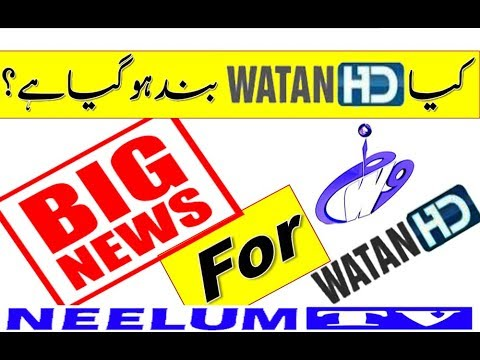 How to Watch WATAN TV NEW UPDATES||2018 2019 New Frequency symbol