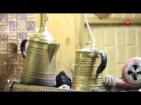 شاهد بالفيديو.. أنواع القهوة العراقية على الفحم ويا سارة