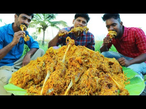 MUTTON BIRYANI | Goat Leg Biryani Recipe | Cooking Skill Village Food Channel