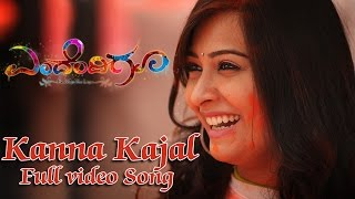 Kanna Kajal - Song Video - Endendigu