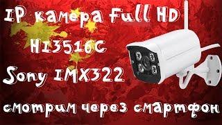 hi3516e - मुफ्त ऑनलाइन वीडियो