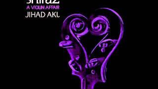 تحميل اغاني Iman Jihad AkL MP3