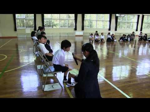 種子島の学校活動:南界小学校1年生を迎える会ダイジェスト