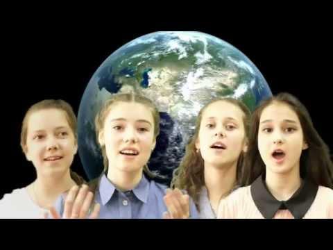 "Е.Комар ""Мир без войны"""