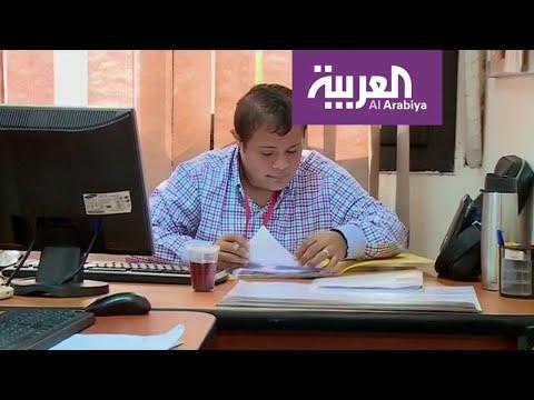 العرب اليوم - شاهد: أول معيد جامعي في مصر من أصحاب متلازمة داون