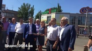 Презентация новых троллейбусов и автобусов в Кривом Роге
