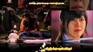 EMPRESS KI - Just once - Soyu VIETSUB
