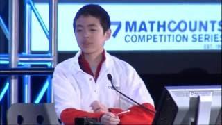 2016 Raytheon MATHCOUNTS National Competition
