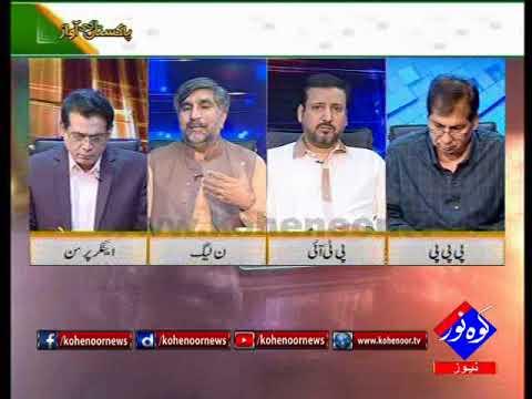 Pakistan Ki Awaaz 12 03 2018