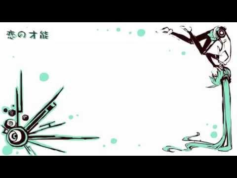 【公式】恋の才能 / とあ feat. 初音ミク - koi no sainou / toa feat.Hatsune Miku -