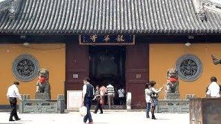preview picture of video 'Shanghai 2012 Drachenblumen Tempel'