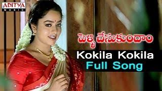 Kokila Kokila Full Song ll Pelli Chesukundham Songs ll