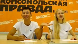 «Добро в моде» - благотворительный фонд Виталия Ротарь и Алины Миляевой