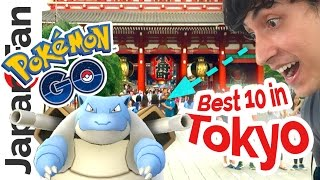 10 best places for Pokémon Go in Tokyo gen 1