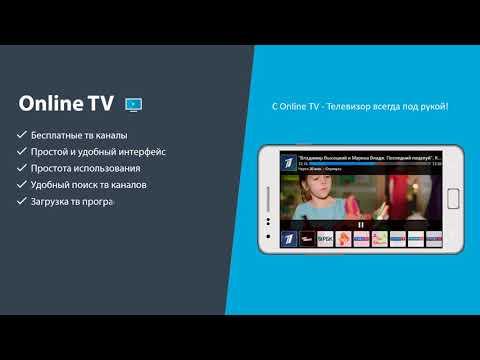 Online TV wideo