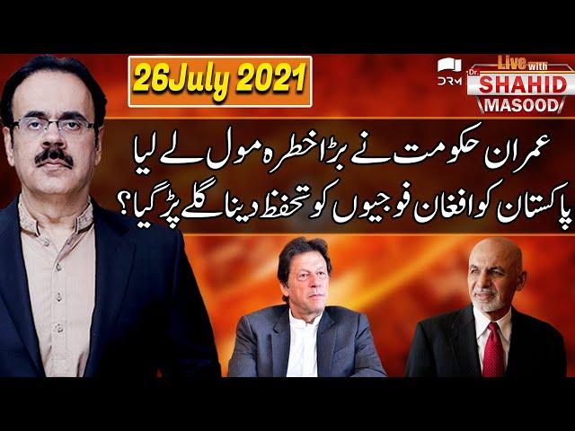 Live with Dr. Shahid Masood   26 July 2021   GNN
