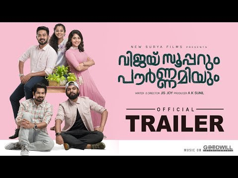 Vijay Superum Pournamiyum Trailer - Asif Ali