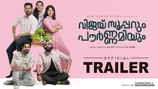 Vijay Superum Pournamiyum - Official Trailer