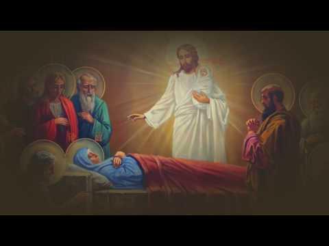 Молитва чтобы поминать усопших