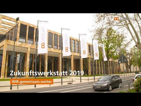 """Zusammenschnitt der Mitarbeiter-Veranstaltung """"Zukunftswerkstatt 2019"""""""